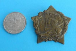 Yugoslavia Army In WW2  - PARTISAN - 32. DIVISIONE 1943-1945 ( Old , Large Super Rare Pin ) Partizan Partisans Partizans - Army