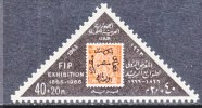 Egypt B 24  *  TRIANGLE  STAMPS On STAMPS - Egypt