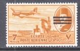 Egypt C 70  * - Airmail