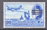 Egypt C 73  * - Airmail
