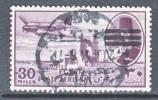 Egypt C 74  (o) - Airmail