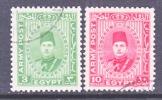 Egypt  M 14-5  (o) - Egypt