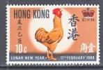 Hong Kong 249  *  NEW YEAR  COCK - Hong Kong (...-1997)