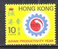 Hong Kong 259    ** - Hong Kong (...-1997)