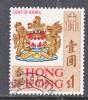Hong Kong  246  (o)  ARMS - Hong Kong (...-1997)