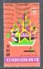 Hong Kong  308  (o) - Hong Kong (...-1997)