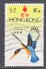 Hong Kong  311  (o)  FAUNA  BIRD - Hong Kong (...-1997)