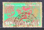 Hong Kong  313  (o) - Hong Kong (...-1997)
