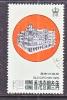 Hong Kong  331  (o) - Hong Kong (...-1997)