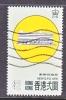 Hong Kong  332  (o) - Hong Kong (...-1997)
