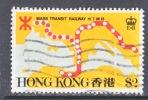 Hong Kong  360  (o) - Hong Kong (...-1997)
