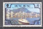 Hong Kong  383  (o) - Hong Kong (...-1997)