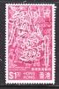 Hong Kong  409  (o) - Hong Kong (...-1997)