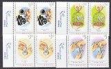 Hong Kong  839-42 X 2  **  ELDERLY - Hong Kong (...-1997)