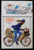 JOURNEE DU TIMBRE 1995 - NEUF ** - YT 1646 - MI 1814 - [7] République Fédérale