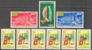 Togo 1960 : Michel 285/293 ** - Unabhängigkeit / Independance  . AA4903 - Togo (1960-...)