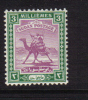 SUDAN 1941 1921 ISSUE SG39a 3 Mil ORD PAPER MNH PREMIUM UNMOUNTED MINT POSTMAN ON CAMEL - Sudan (...-1951)