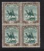 SUDAN 1941 1921 ISSUE SG40a 4 Mil ORD PAPER MNH PREMIUM UNMOUNTED MINT POSTMAN ON CAMEL BLOCK 4 - Sudan (...-1951)