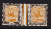 SUDAN 1941 1921 ISSUE SG38a 2 Mil ORD PAPER MNH PREMIUM UNMOUNTED MINT POSTMAN ON CAMEL GUTTER PAIR - Sudan (...-1951)