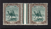 SUDAN 1941 1921 ISSUE SG40a 4 Mil ORD PAPER MNH PREMIUM UNMOUNTED MINT POSTMAN ON CAMEL GUTTER PAIR - Sudan (...-1951)