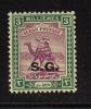 SUDAN 1936 S.G.OVERPRINT SG.O34 3 Mil OFFICIAL CHALK  PAPER MNH PREMIUM UNMOUNTED MINT POSTMAN ON CAMEL - Sudan (...-1951)