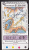 Lotto - Lottery - Loteria Nacional De Costa Rica 1992 - Lottery Tickets