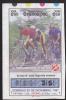 Lotto - Lottery - Junta De Proteccion Social De San Jose 1987 - Cycling - Lottery Tickets