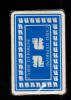 Jeu de 32 Cartes: Banque Caisse d� Epargne (12-343)