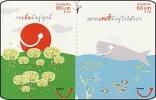 Thailand  Phonecard  Happy DPrompt  Twincard Fish - Thaïland