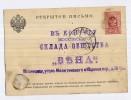 ENTIERS    3 K ROUGE ET CARTE POSTALE - 1857-1916 Empire