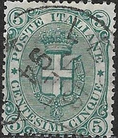 ITALY 1891 Savoy Arms - 5c. Green FU - Used