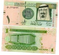 SAUDI ARABIA 1 Riyal 2009 P-NEW UNC - Saudi Arabia