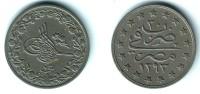 EGYPT, Abdul Hamid II - 1 Qirsh AH 1293 Yr.30 (1904) - KM#299Unc - Egypt
