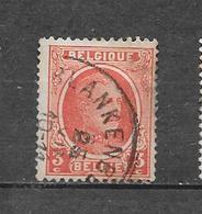 België 1922 Y&T Nr° 192 Blankenbergen (°) - 1922-1927 Houyoux