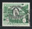 Bahrain, Sheik And Bahrain International Airport. 1966, Jan. 1, Used Stamp - Bahrain (1965-...)