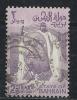 Bahrain,1976-80, 2d Sheik Isa, Used Stamp - Bahrain (1965-...)