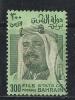 Bahrain,1976-80, Sheik Isa, Used Stamp - Bahrain (1965-...)