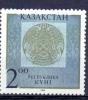 KAZ 1994-58 REPUBLIK DAY, KAZAKSTAN, 1 X 1v, MNH - Kazakhstan