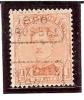 PREO ROULETTE N° 2489-II - BRUXELLES 1920  BRUSSEL - Pos. C - Precancels