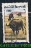 TUNISIA STAMP - BUFFLE D'EAU - BUBALUS BUBALIS - 500 - 1994 - USED - A.FEKIH - - Tunisie (1956-...)