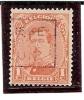 PREO ROULETTE N° 2508 - LIEGE 1920 LUIK - Pos. C  (léger Aminci) - Precancels