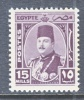 Egypt  248   * - Unused Stamps