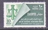 Egypt  284  *   LAW - Unused Stamps
