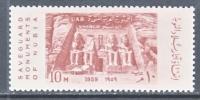 Egypt  463  *  RAMSES  TEMPLE - Egypt