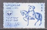Egypt  494  * - Egypt