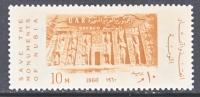 Egypt  515  *  TEMPLE Of QUEEN  NEFERTARI - Unused Stamps