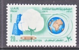 Egypt  861  *  COTTON - Egypt