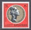 Egypt  917  *  QUEEN  NEFERTITI - Egypt