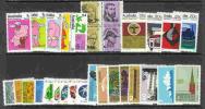 Australia-1973 Year, 30 Stamps MNH - Australia