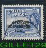 BRITISH GUINA STAMP - SUGAR CANE ENTERING FACTORY - GUYANA INDEPENDENCE 1966 - 0.08ç - USED - - British Guiana (...-1966)